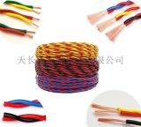电线电缆RVS2*0.75消防双绞线 灯头线