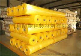VP-M126 防锈膜  防锈包装膜
