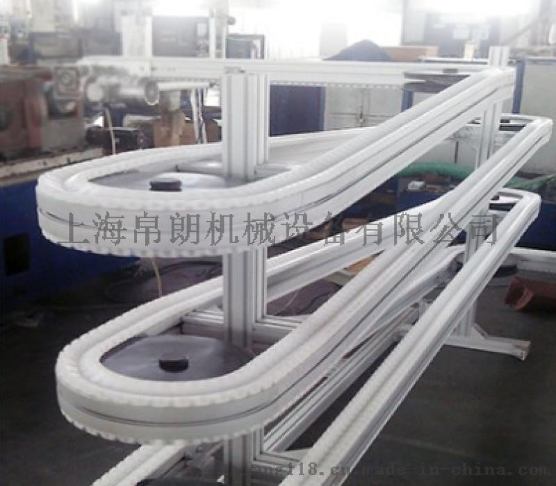 63V型柔性链输送机