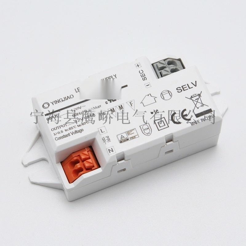 12V1A 恆壓LED驅動電源