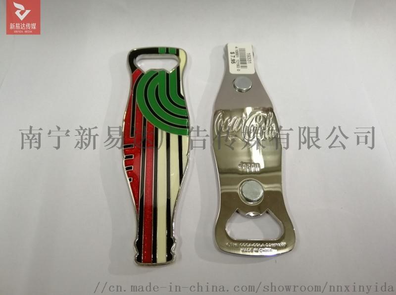 广西冰箱贴钥匙扣金属礼品设计定制