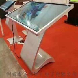 广西液晶触控一体机,乐业县55寸触摸一体机公司
