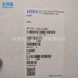 LTST-C170CKT貼片0805發光二極管