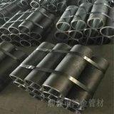 珩磨钢管 不锈钢绗磨管制造厂