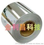 3M7384=3M7384银色标签胶带
