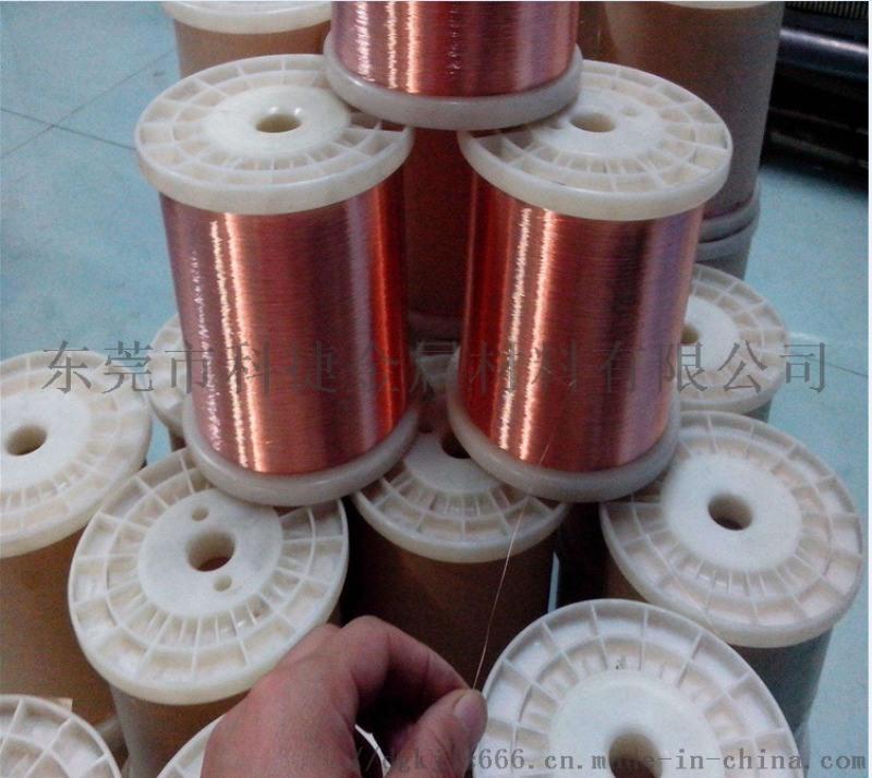 全軟TU1無氧紫銅線 高品質冷墩紫銅線