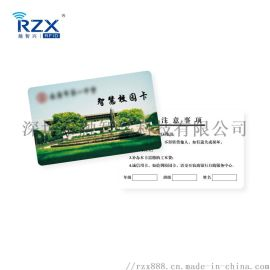 CPU智能IC卡,CPU校园卡IC卡