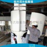 2.5厚包圆柱子铝单板材料 银灰色包柱子铝板