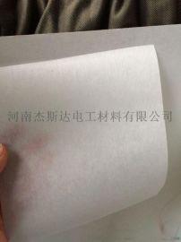 6630DMD聚酯薄膜聚酯纤维非织布柔软复合材料