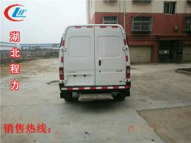 国六福田欧马可冷藏货车,广东潮州市哪里卖