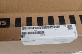 模块变频器6SL3040-1NC00-0AA0