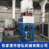 塑料高速混合機 pvc高速混合機 立式高速混合機