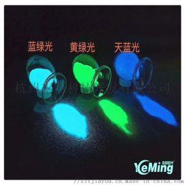廠長直銷硅膠注塑發光粉鍾表夜光粉