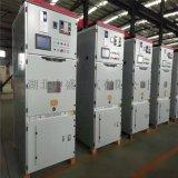 10KV固態軟起動櫃 高壓交流電機軟啓動櫃
