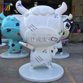 深圳玻璃钢卡通雕塑-专业玻璃钢卡通雕塑定制