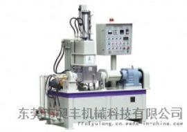 专业生产小型密炼机,1L,3L,5L,10L密炼机