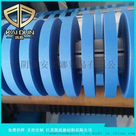 藍色防護膠帶,防護服膠條,防塵防水膠條