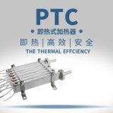 半导体加热电锅炉快速进入电采暖行业