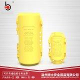 工业电气防空插头锁电气设备插头锁定BD-D33