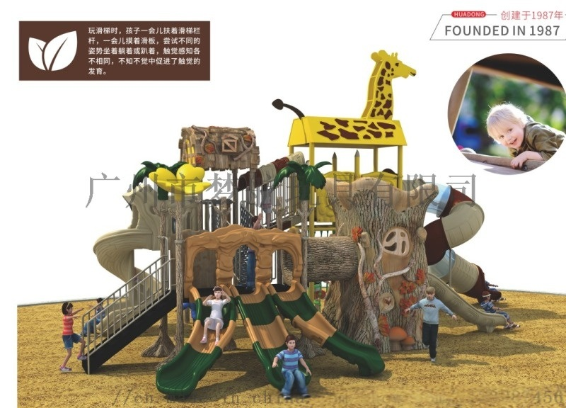 淘气堡儿童乐园室内游乐设备大型游乐场海洋球波波池滑梯厂家定制