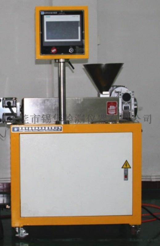 东莞实验型造粒机 小型分条造粒机 切粒机