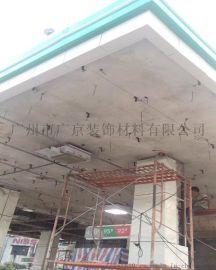 S型防风条形铝扣板加油棚罩吊顶防风装饰材料