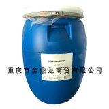 海名斯 Deurheo 201P 防沉剂铝浆珠光粉