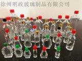 厂家现货风油精瓶活络油瓶红花油瓶清凉油瓶