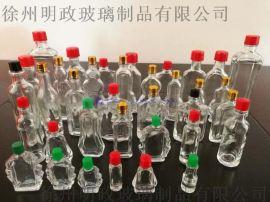 厂家现货   瓶活络油瓶红花油瓶清凉油瓶