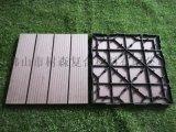 塑木地板户外防腐防水自拼板300-300