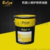 供應  EXLUB RE 0#發那科機器人保養油脂