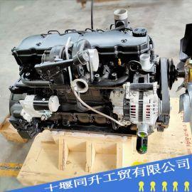 原厂QSB6.7柴油机 抓斗机康明斯发动机总成