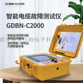 光大百纳C2000智能电缆故障测试仪