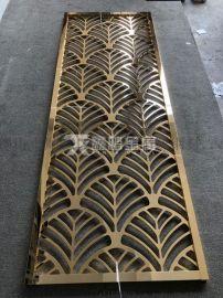 别墅镜面仿金铝雕花格 10厘铝板雕刻镂空屏风