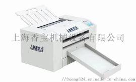 上海香宝智能模切机