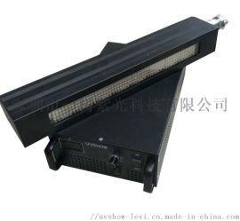 紫外灯字符喷码印uv干燥机冷光源