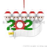 工厂直销eva圣诞节挂件面罩雪人圣诞树吊件挂件