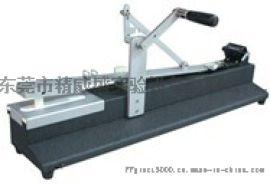 手动摩擦脱色试验机JWS-6079