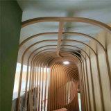 铝方通造型吊顶尺寸 弧形铝方通吊顶厚度定制