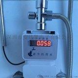 浙江水控器 异常情况切断放水 彩屏水控器