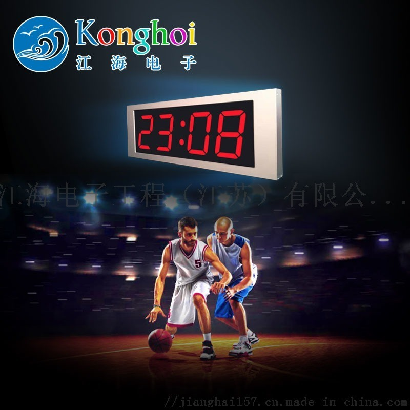 宁夏灵武直销江海标准时钟系统卫星授时标准数字子钟