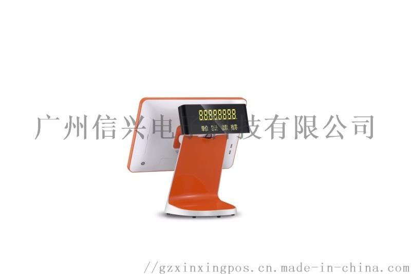 自助收款机收银机点餐机系统SIN-CM7000P单双屏
