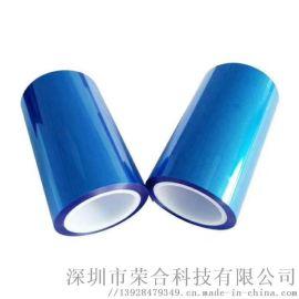 透明PE网纹保护膜蓝色PE网纹保护膜