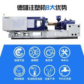 430T注塑机 薄壁制品成型机 异形餐盒高速注塑机