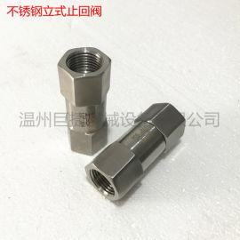 不锈钢内螺纹单向阀 内丝止逆阀    立式单向阀