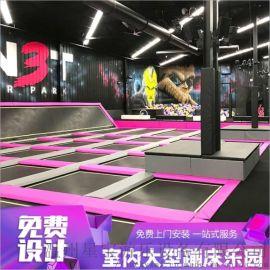 室内儿童蹦极床弹跳床成人健身蹦床公园设备