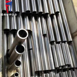 GH3039高温合金板材圆棒管材咨询拿样