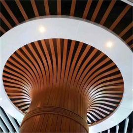 博物馆造型包柱铝单板 图书馆艺术包柱造型铝单板