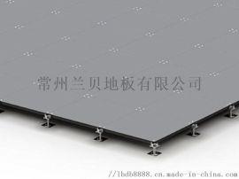 河北兰贝全钢制高架空活动OA网络地板 架空钢地板