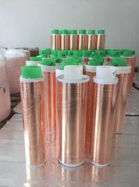 供应 深圳导电铜箔胶带 双面导电铜箔胶带